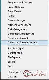 آموزش نصب NET Framework