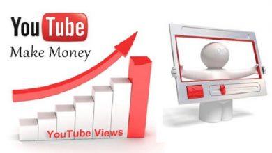 Photo of چگونه از یوتیوب پول درآوریم