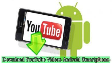 Photo of چگونه ویدیوهای یوتیوب را با اندروید دانلود کنیم